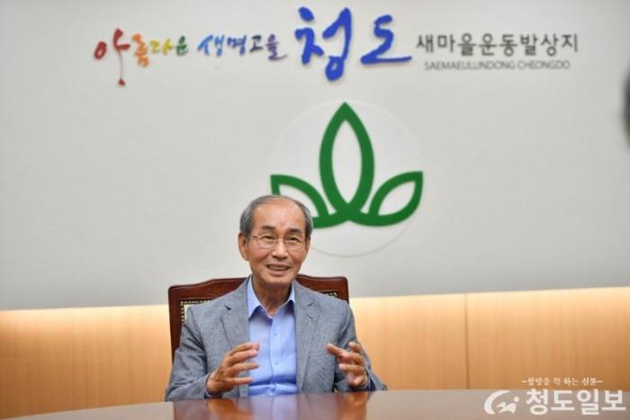 청도민선7기2주년-군수님인터뷰 (3).jpeg