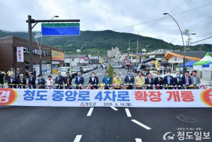 청도민선7기2주년-청도읍도로확장.jpg