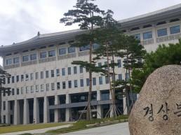 경북도, 도내 스포츠선수 인권보호 개선방안 마련