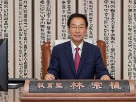 임종식 경북교육감 특별 인터뷰