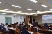청도교육청, 포스트 코로나 대응 학교장 화상회의 개최