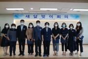청도교육지원청, 박동필 행정지원과장 부임
